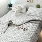 Cube&Line【床包黑白格子】D4雙...
