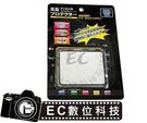 【EC數位】Canon PENTAX 相機 5D3 5DII 5DIII 7D 60D 650D 600D 550D 1100D K-20D 水晶螢幕防刮保護鏡