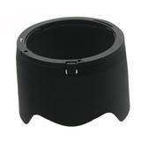 遮光罩 適用尼康HB-40遮光罩24-70mm鏡頭卡口蓮花可反扣鏡頭口徑77MM聖誕節