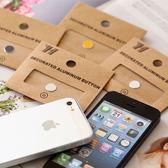 IPhone home鍵按鈕貼 一秒變5S 按鍵貼 HOME鍵貼 金屬按鍵貼 4 4s 5 5s 5cipad mini