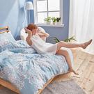 床包被套組 / 雙人【法雅朵】含兩件枕套...