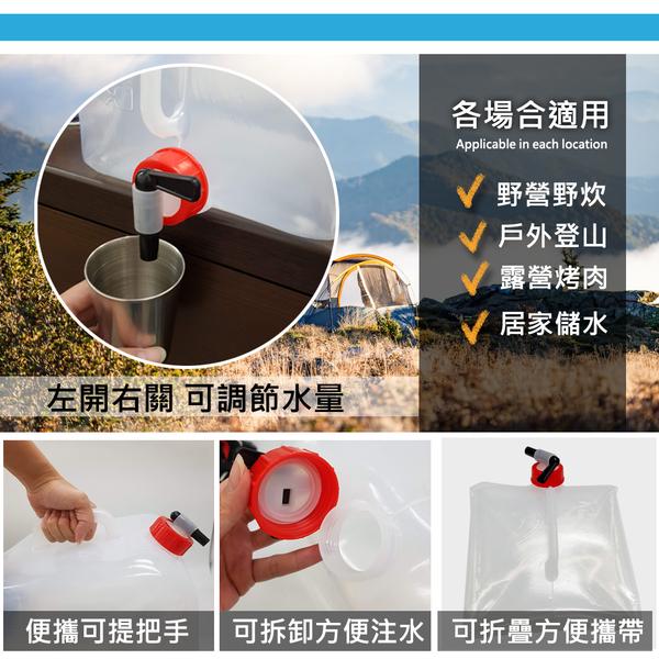 【饗樂生活】DIBOTE 水龍頭式透明水桶(10L) 儲水桶/折疊水桶/提水桶 無毒.大容量.加厚