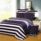雙人全舖棉四件式兩用被床包組(藍色寧靜)