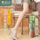 6雙菠蘿絲襪女薄款夏天光腿神器超薄防勾絲...