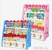 兒童小書架 小頑豆 兒童書架寶寶卡通繪本架 幼兒園塑料圖書架小孩簡易書櫃 igo 歐萊爾藝術館