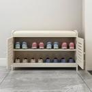 換鞋凳可坐式鞋柜家用收納儲物凳進門口多功能鞋架簡約現代穿鞋凳WD 3C優購
