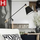 落地燈 北歐客廳臥室宜家溫馨書房創意個性簡約現代立式 台燈