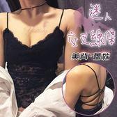 性感睡衣 情趣用品 迷人交叉線條美背蕾絲小可愛內衣﹝黑﹞【538454】
