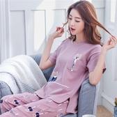 家居服 睡衣女夏套裝 短袖 兩件套韓版清新甜美可愛學生睡衣可外穿家居服