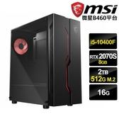 【微星平台】i5六核[刀鋒戰士]RTX2070S-8G獨顯電玩機(i5-10400F/16G/2T/512G_SSD/RTX2070S-8G)