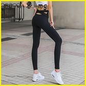 瑜伽健身褲 瑜伽褲提臀高腰顯瘦運動彈力緊身褲