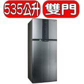 SAMPO聲寶【SR-A53D(K3)】535L雙門變頻冰箱
