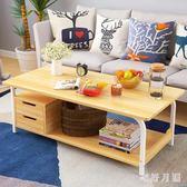 茶幾簡約現代客廳邊幾家具儲物簡易帶抽屜雙層木質小戶型桌子實用 FF1313【衣好月圓】