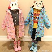 出口日本輕薄兒童雨衣男女防水連帽長款帶收納袋書包位無異味