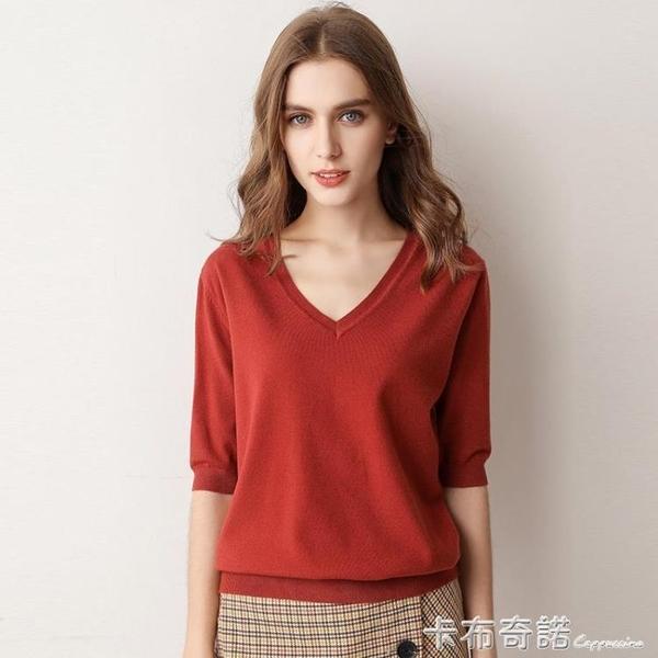 五分袖針織衫女v領短款套頭短袖薄款打底衫寬鬆中袖羊毛衫 聖誕節全館免運
