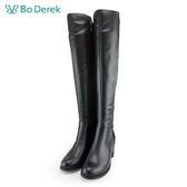 【Bo Derek 】拼接拉鍊低跟長筒靴-黑