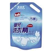 培寶 嬰兒洗衣精補充包 綠茶 1800ml【德芳保健藥妝】