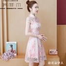 2020新款中國風蕾絲連身裙 中大呎碼改良式旗袍 小個子a字短袖洋裝 TR370【棉花糖伊人】