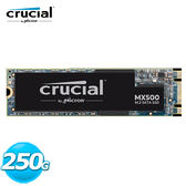 Micron Crucial MX500 250GB (M.2 Type 2280SS) SSD