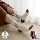 【正韓直送】韓國襪子 撞色英字小圖中筒襪 可愛小圖 英字長襪 正韓 長襪 哈囉喬伊 A328