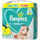 【特規版】日本境內-巧虎限定版 幫寶適紙尿布/箱購-黏貼型尿布S (100%日本製)