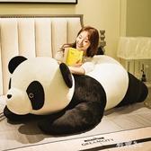 熊貓公仔毛絨玩具趴趴熊睡覺抱枕布娃娃女可愛床上抱抱熊大號玩偶 FX2369 【科炫3c】