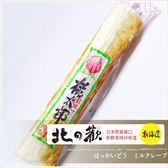 【北之歡】《桃太郎火鍋料》㊣日本原裝進口