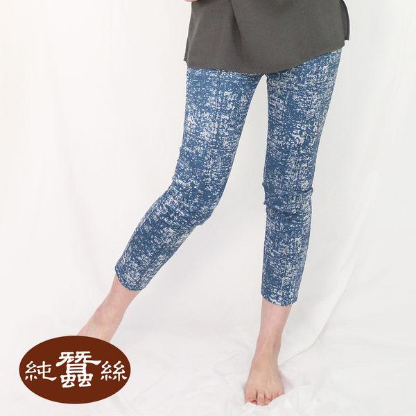 【岱妮蠶絲】湖水印花休閒蠶絲八分褲