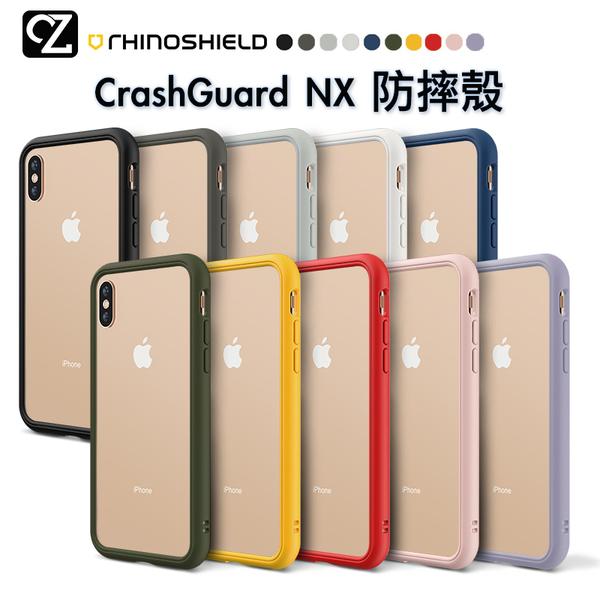 [買1送5贈品] 犀牛盾 CrashGuard NX 防摔邊框 iPhone ixs max ixr ixs ix i8 i7 Plus 防摔手機殼