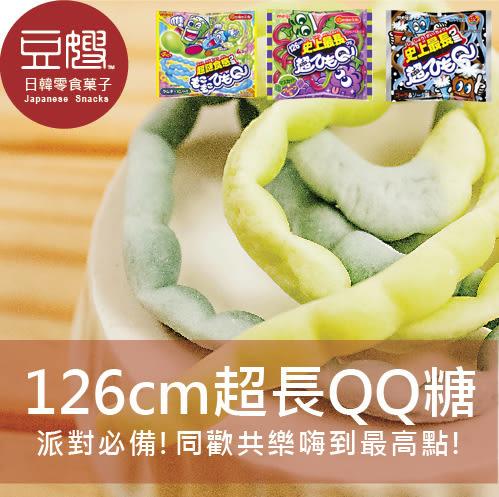 【豆嫂】日本零食 meiji 史上最長 126cm 超Q軟糖