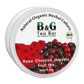 【德國農莊 B&G Tea Bar】 有機櫻桃玫瑰水果茶 圓鐵罐 (50g)