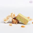 《大黑松小倆口》經典牛軋糖 - 綜合牛軋糖320g(嚴選北港11號花生採鮮烘焙)