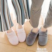 棉拖鞋日式室內拖鞋女冬季時尚 創意家用防滑軟底男士情侶家居鞋 陽光好物
