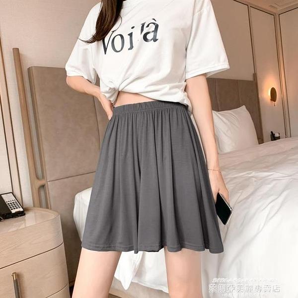 褲裙 褲裙女夏高腰a字款顯瘦大碼五分褲薄款寬鬆莫代爾短褲闊腿休閒褲 【618 狂歡】