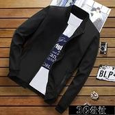 休閒夾克外套 外套服潮新款正韓百搭外衣秋季男裝上衣薄款FG123 快速出貨