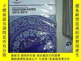 二手書博民逛書店EUROPEAN罕見BUSINESS IN CHINA POSITION PAPER 2012 2013 2012