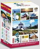 【停看聽音響唱片】【DVD】台灣百大景點:都會之旅