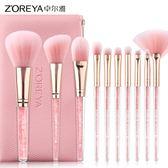 粉底刷ZOREYA1 0支化妝刷套裝全套 化妝工具刷子粉底刷眼影刷唇刷眉