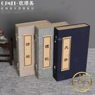 假書擺件 仿古線裝書盒道具古書新中式仿真書擺件樣板房軟裝飾書架函套假書-限時折扣