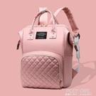 媽咪包後背包多功能大容量外出輕便媽媽母嬰背包新款時尚 夏季狂歡