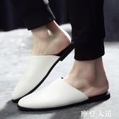半拖鞋男夏季男士尖頭皮鞋韓版個性無后跟潮拖英倫休閒涼拖男拖鞋『摩登大道』