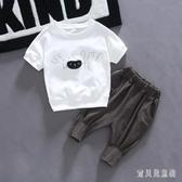 寶寶洋氣套裝兒童夏裝韓版帥氣短袖2020新男童潮裝洋氣兩件套潮 yu12623『寶貝兒童裝』