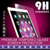 【MQueen膜法女王】 APPLE iPad 9.7吋 2018版 防爆裂 平板 玻璃 螢幕 保護貼 耐刮耐磨 防潑水 觸控滑順
