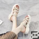涼鞋女夏季運動中跟坡跟松糕厚底羅馬平底女鞋【左岸男裝】