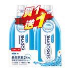 舒酸定漱口水酷涼薄荷500ml*2【愛買...