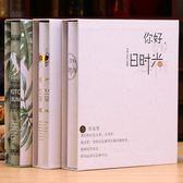 相冊 6寸相冊本插頁式4D大6寸200張盒裝家庭成長紀念冊  莎瓦迪卡