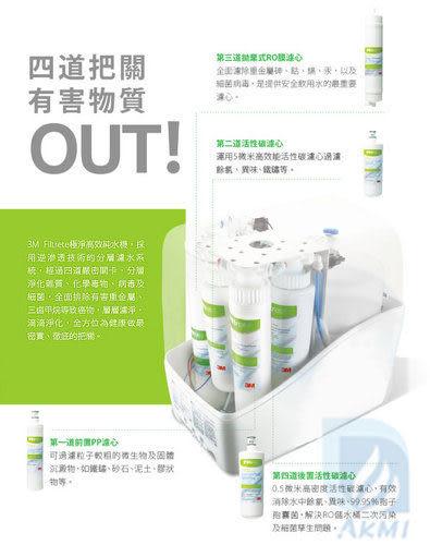 3M Filtrete極淨便捷系列PW2000/PW1000純水機專用替換濾心.. 第四道後置活性碳0.5微米生飲濾心3RS-F004-5