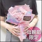 康乃馨花束(1束11朵花語心中最愛) 附手提袋 母親節限定 母親節禮物 母親節花束