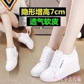 內增高加絨小白鞋女2019新款休閒韓版厚底運動休閒單鞋百搭護士鞋 XN7648【Rose中大尺碼】