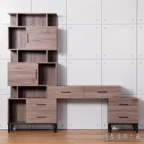 D&T 德泰傢俱 BROOK淺胡桃木L型可調整書桌-B001-420-A